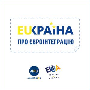 Банер EUkraine