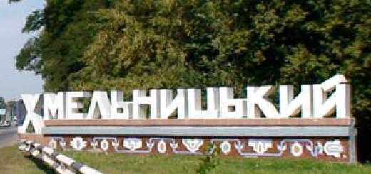 khmelnitsky_m