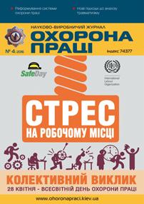 obl-web-ukr-04