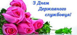 1435061231_derj_slyjba