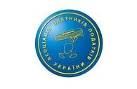 Асоціація платників податків України
